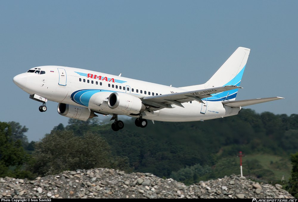 субсидированные рейсы из Тюмени в Симферополь