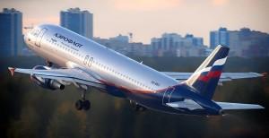 Аэрофлот выполнил первый рейс по маршруту Москва - Лион