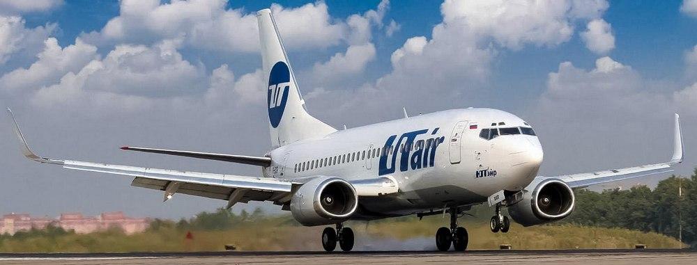 """""""ЮТэйр"""" увеличивает количество рейсов в Краснодар"""