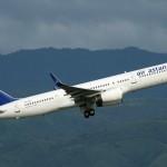 «Эйр Астана» начала регистрацию пассажиров на рейс через смартфон
