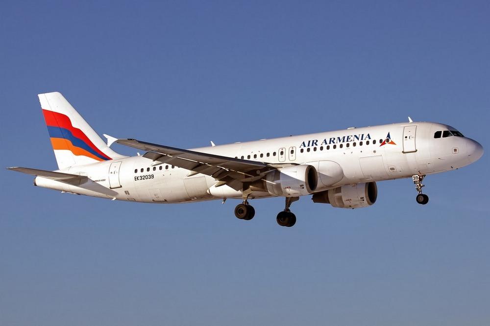 Первый рейс авиакомпании Armenia из аэропорта Внуково