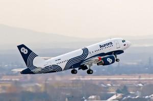 """Авиакомпания """"Аврора"""" попрощалась с Boeing 737"""