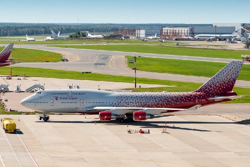 Авиакомпания «Россия» получила Boeing 747-400, названный в честь Хабаровска