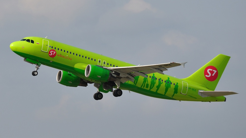 Из Новосибирска в Екатеринбург с S7 Airlines