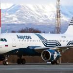 Авиакомпания «Аврора» открывает новый рейс по маршруту Шахтерск — Хабаровск