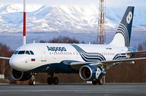 """Авиакомпания """"Аврора"""" открывает новый рейс по маршруту Шахтерск - Хабаровск"""