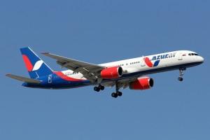 Авиакомпания AZUR air начала выполнять рейсы на Кубу