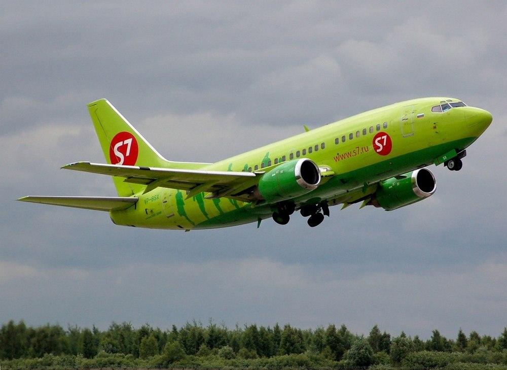 S7 Airlines проводит распродажу авиабилетов