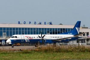 Новые услуги для авиапассажиров