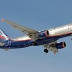«Аэрофлот» будет летать из Москвы в Белгород и Ханты-Мансийск