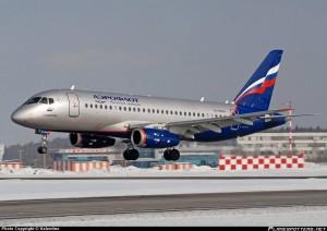 Аэрофлот будет летать из Белгорода в Москву