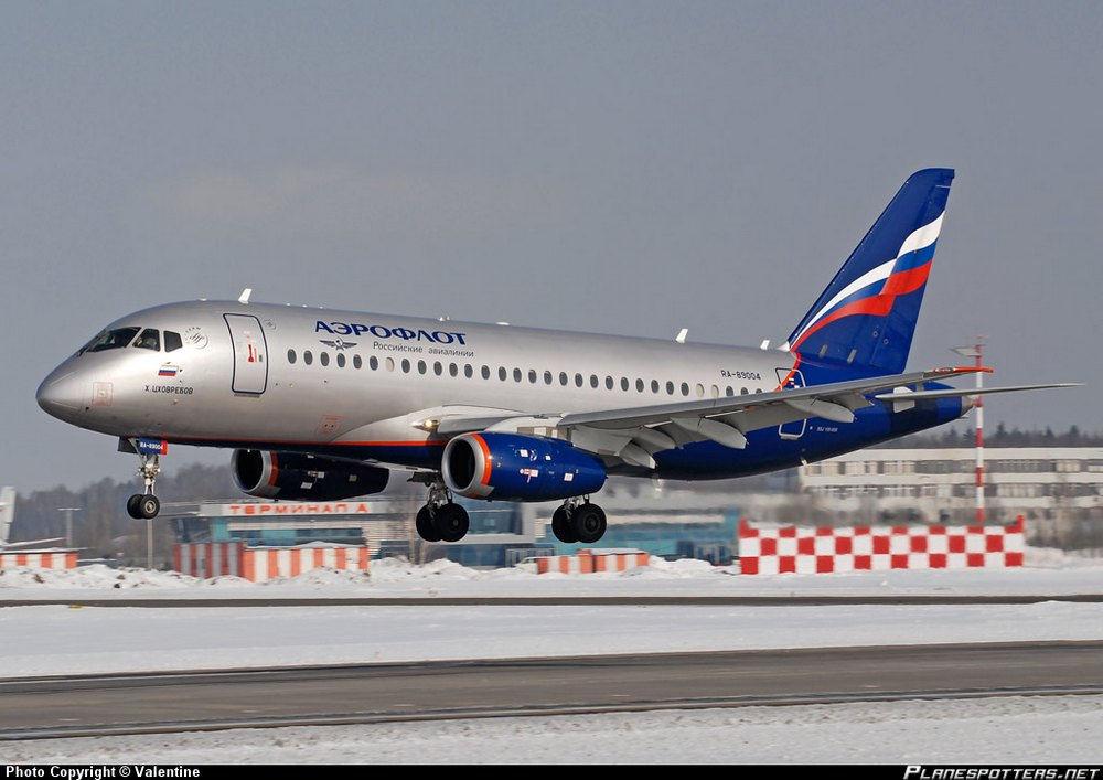Белгород Симферополь Крым авиабилеты от 5489 руб