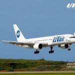Авиакомпания UTair начала летать из аэропорта Внуково в Мюнхен