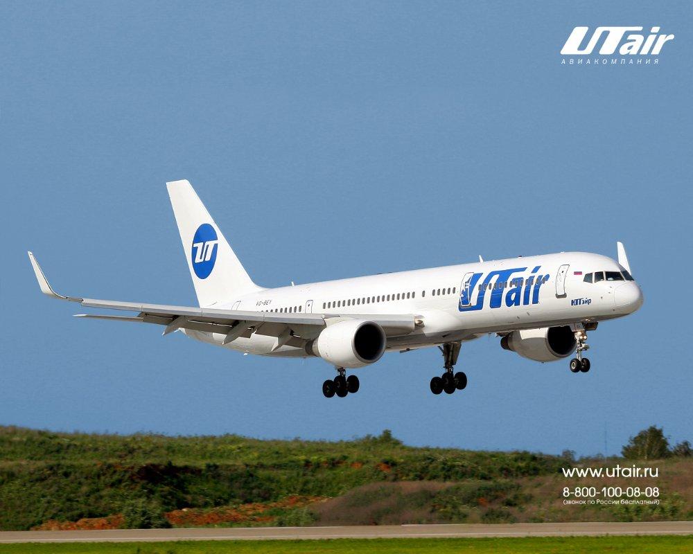 utair_flyorder.ru