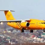 Новый рейс из аэропорта Владивосток в Красноярск