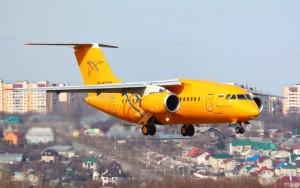 открыт новый регулярный рейс по маршруту Владивосток - Благовещенск - Красноярск.